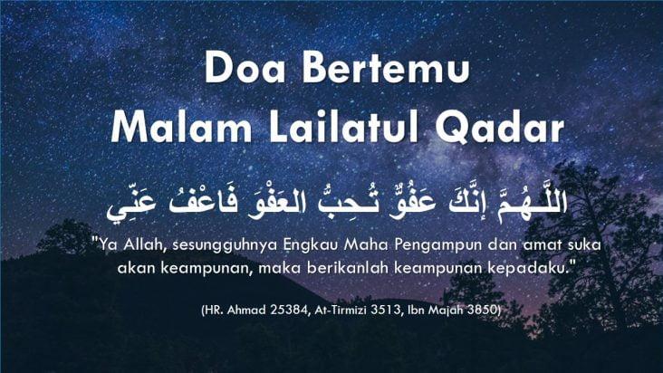 doa malam lailatul qadar hp